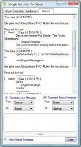 Google-Translator-Addon-Skype