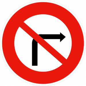 No_right_