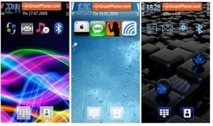 OnSmartPhone: cambiare sfondo nokia