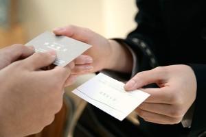 Come creare e stampare biglietti da visita gratis