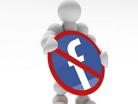Come bloccare l'utilizzo di Facebook sul PC