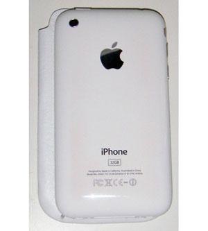 Iphone bianco presto sul mercato