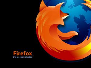 Come evitare l'eccessivo utilizzo di ram da Mozilla Firefox