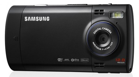 samsung-12mp-camera-450x249