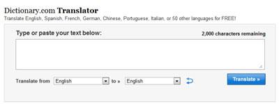 Traduttore online italiano inglese